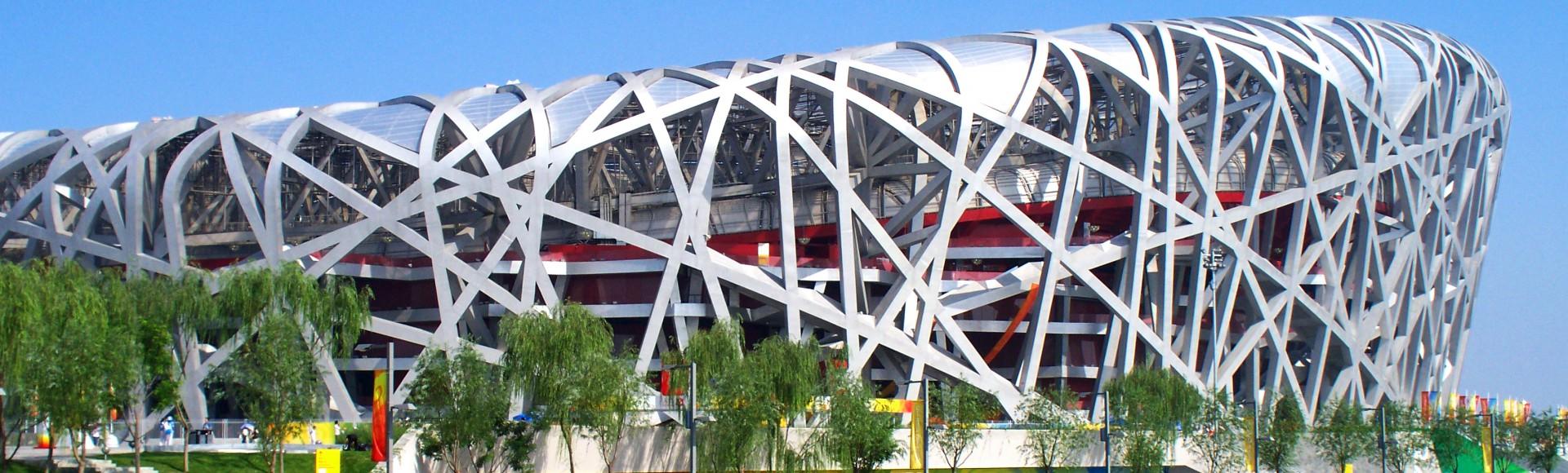 Stade Beijing (1)